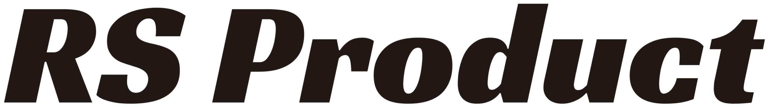 RSプロダクト株式会社